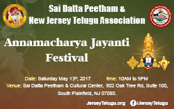 Gallery   Annamayya Jayanti Festival   jerseytelugu org