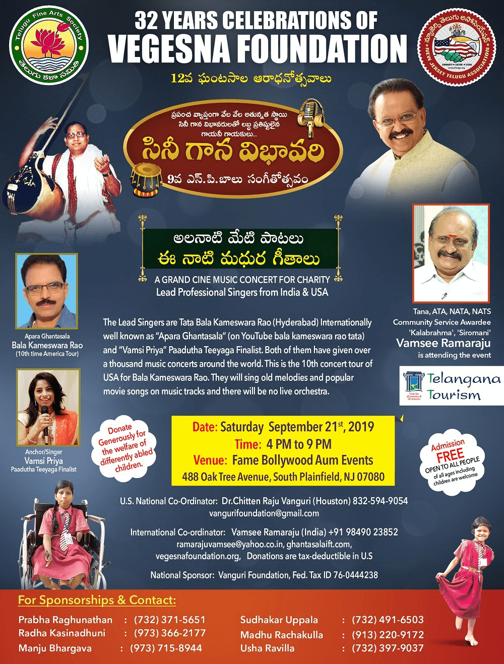 Home | New jersey Telugu Association | jerseytelugu org